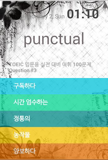Learning Korean Words KorLock