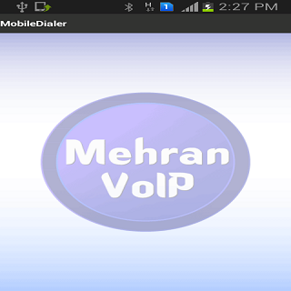 Mehran Voip - screenshot
