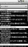 Screenshot of BlossomレイラインClock