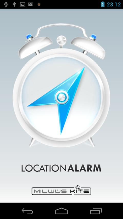 Milwus Location Alarm - screenshot