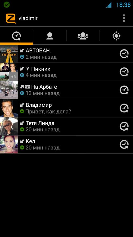 приложения для знакомства через wifi