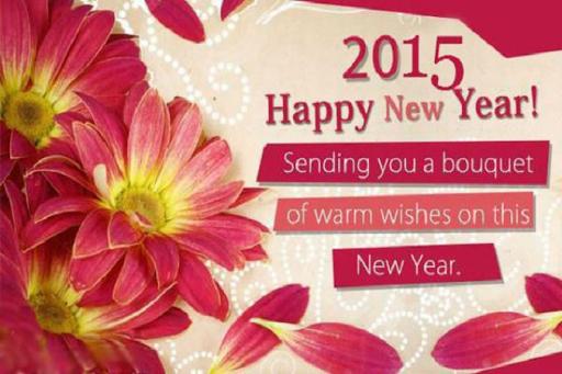 玩免費生活APP|下載新年快乐卡 app不用錢|硬是要APP