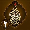Ali saedi - Logo