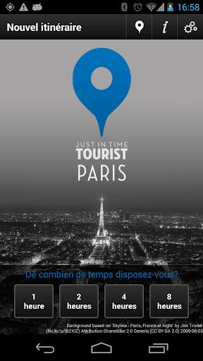 免費旅遊App|Paris Audioguide JITT FR|阿達玩APP