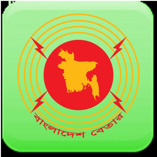 Bangladesh Betar LOGO-APP點子