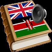 Swahili kamusi