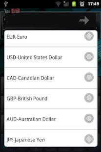 ExRate - Currency Converter- screenshot thumbnail