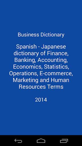 Business Dictionary Lite Sp Jp