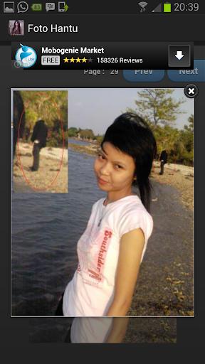 【免費媒體與影片App】Foto Hantu-APP點子