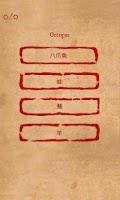 Screenshot of Cantonese Academy