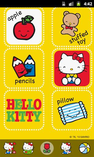 Hello Kitty Yellow Frame