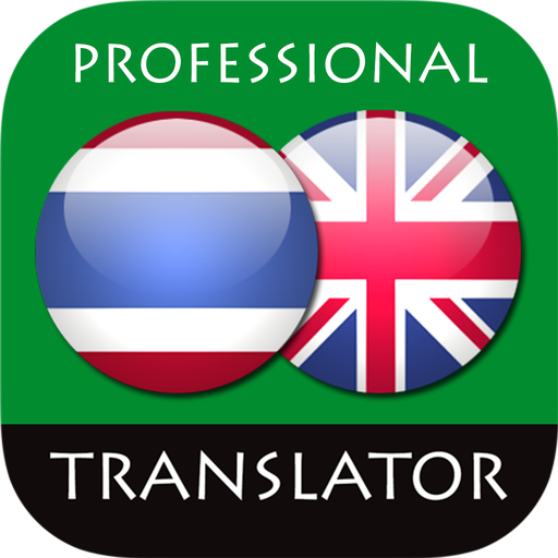 Thai English Translator