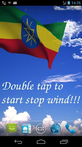 3D Ethiopia Flag LWP