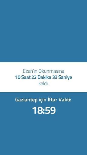 【免費書籍App】Ramazan İmsakiye 2013-APP點子
