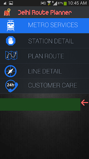 無料旅游Appのデリールートプランナー|記事Game