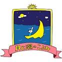 Tukisio logo