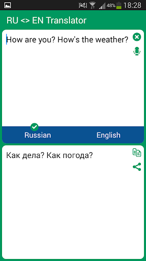 Yandex Brings Offline Translation to iOS - The Next Web