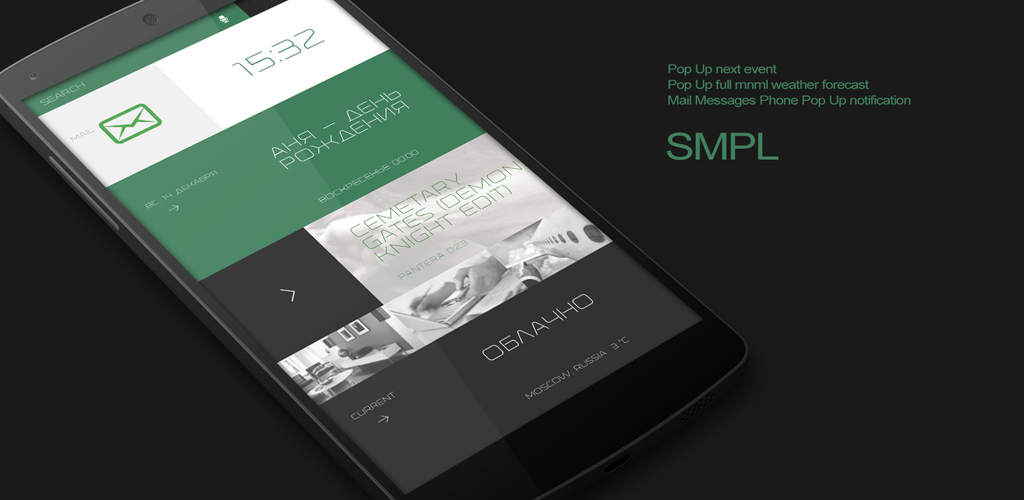 Download SMPL Zooper Widget Skin APK latest version app for android devices
