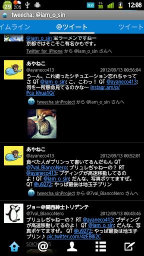 tweechaテーマ:クラシックアイコン