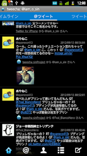 Tweecha Theme:Classic Icon- screenshot thumbnail