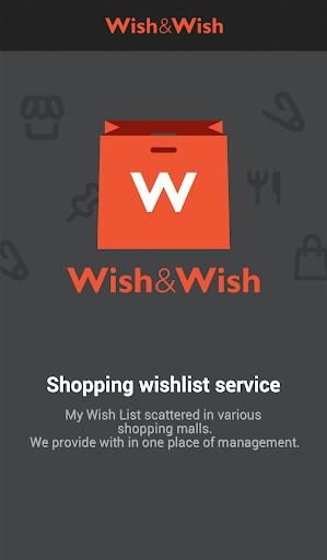 위시앤위시 Wish Wish