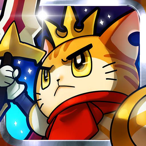 貓騎士VS大惡龍 LOGO-APP點子