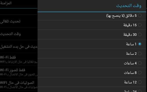 أخبار الرياض