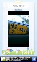Screenshot of Ban Taxi