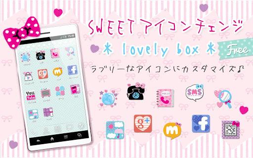 SWEETアイコンチェンジ *lovelybox* free