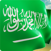 Saudi Flag: Live Wallpaper