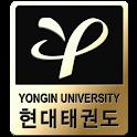 현대태권도장 icon
