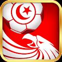 Tunisie Ligue1 icon