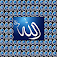 Rohani Ilaj (Urdu)