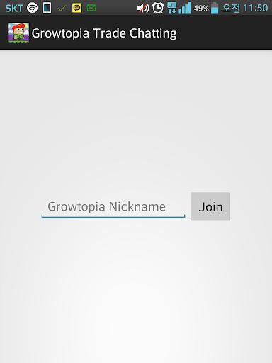 Growtopia Trade Chatting
