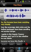 Screenshot of (구버전) YBM CNNez