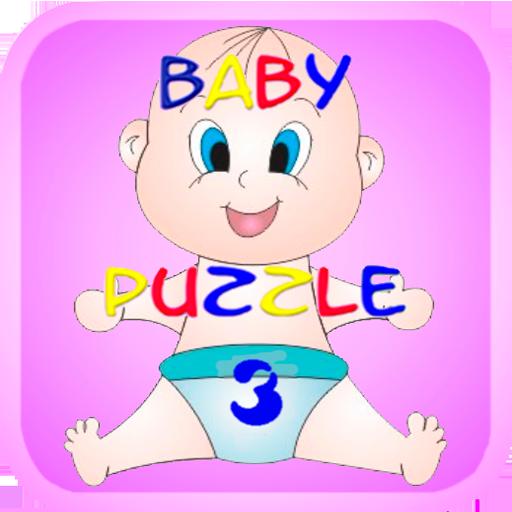 歳から4歳までの子供のためのパズル 教育 App LOGO-APP開箱王