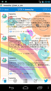 Tweecha Theme:TheRollingP-chan- screenshot thumbnail