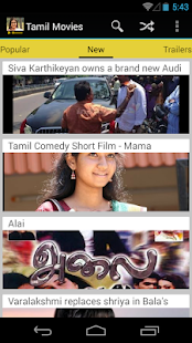 Tamil Mobile Movies - screenshot thumbnail