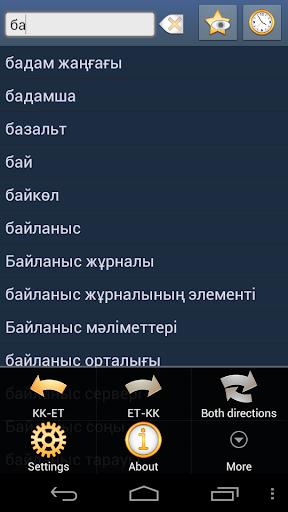 Казахско Эстонский словарь