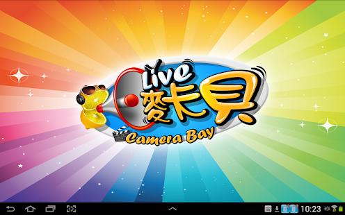 麥卡貝Live直播