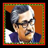 Best Bengali Of Thousand Years
