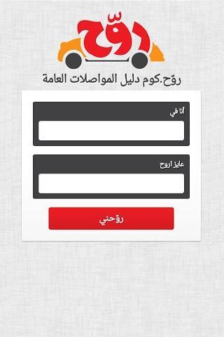 Rawa7.com