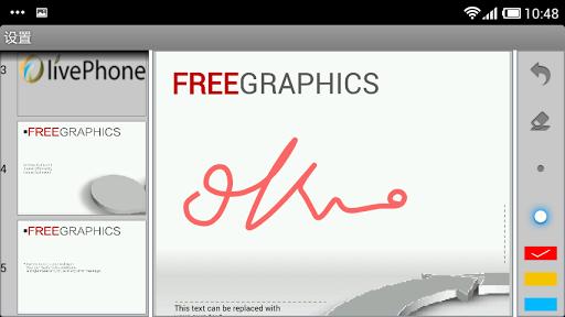 免費下載生產應用APP|OliveBox app開箱文|APP開箱王