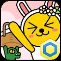 Friends3 - KakaoHome Theme icon