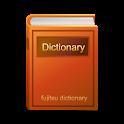 統合辞書+ logo