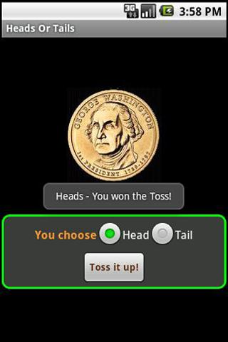 Coin Toss - screenshot