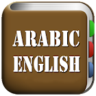 All Arabic English Dictionary icon