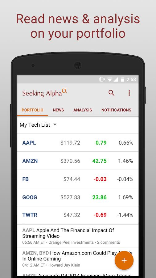 Seeking Alpha - screenshot
