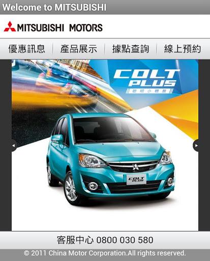 Mitsubishi Motors APP