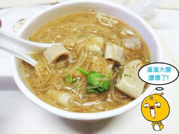 中港蚵仔麵線
